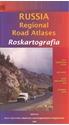 Yevreyska-Autonomous-Oblast-Road-Atlas_9785851201646