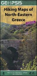 Greece: Geopsis Hiking Maps of North-Eastern Greece