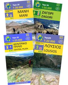 Greece: Anavasi Hiking Maps of the Mainland and Peloponnese