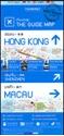 Hong-Kong-and-Macau_9786167547404