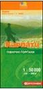 Ukrainian Carpathians: Gorgany North (Slavske - Perehinske)