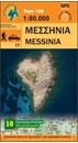 Messinia Anavasi 17
