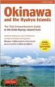 Okinawa-and-the-Ryukyu-Islands-The-First-Comprehensive-Guide-to-the-Entire-Ryukyu-Island-Chain_9784805312339