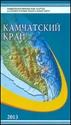 Kamchatka-Krai-Topographic-Map_9785980081119
