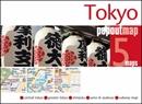 Tokyo PopOut