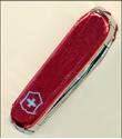 Swiss Chocolate Knife