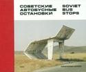 Soviet-Bus-Stops_9780993191107