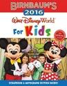 Birnbaums-2016-Walt-Disney-World-F_9781484720332