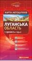 Lugansk-Administrative-Region_9786176702047