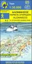Alonisos - Northern Sporades Marine Park Anavasi 9.2
