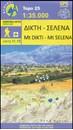 Mt Dikti - Mt Selena Anavasi 11.15