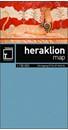 Crere: Heraklion Prefecture 150K Terrain Editions Map