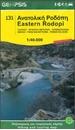 Eastern Rhodopes / Rodopi Geopsis 131
