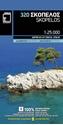 Skopelos_9789609456098