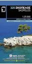 Skopelos Terrain Editions 320