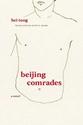 Beijing-Comrades_9781558619074