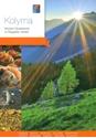 Kolyma-modern-Guidebook-to-Magadan-Oblast_9785990615656