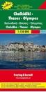 Chalkidiki - Thasos - Olympus F&B Top 10 Tips