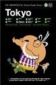 Tokyo_9783899555745