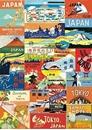 Japan Collage Wrap