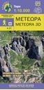 Meteora 3D Anavasi 4.21