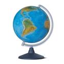 Elite-Globe-Illuminated-25cm_8000623000083