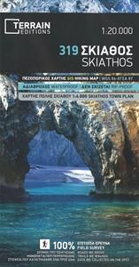 Skiathos Terrain Editions 319