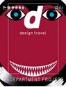 D-Design-Travel-Toyama_9784903097114