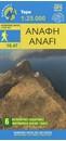 Anafi Anavasi 10.47