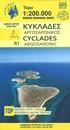 Cyclades - Argosaronic Anavasi Regional Map R1
