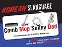 Korean-Slanguage-A-Fun-Visual-Guide-to-Korean-Terms-and-Phrases_9781423639374
