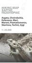 Tochni - Asgata - Choirokoitia - Kalavasos - Mari - Maroni Hiking Map