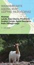 Akamas - Latchi - Neo Chorio - Prodromi - Avakas Gorge Hiking Map