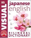 Japanese - English Visual Bilingual Dictionary
