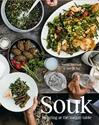 Souk-Feasting-at-the-mezze-table_9781925418620