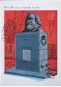 Karl-Marx_0641243582399