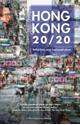 Hong-Kong-2020-Reflections-on-a-Borrowed-Place_9789887792765