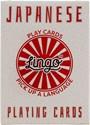 Japanese-Lingo-Cards_9351668000040