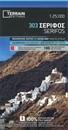 Serifos Terrain Editions 303