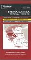 Central-Greece_9789609456272