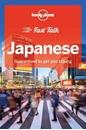 Fast Talk Japanese