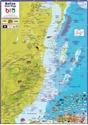 Belize-Dive-Map_9781601904430