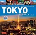 Tokyo-Capital-of-Cool-Tokyos-Most-Famous-Sights-from-Asakusa-to-Harajuku_9784805314678