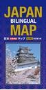 Japan Bilingual Map