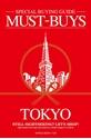 Must-Buys-Tokyo_9784846531003