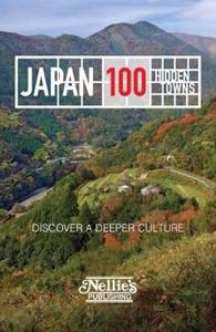 Japan: 100 Hidden Towns