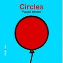 Circles_9789888240135