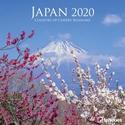 Japan-Grid-Calendar-2020_4002725969071