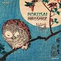 Hokusai-Hiroshige-2020-Calendar_9783965541153