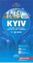 Kiev-Kartografija-Street-Plan_9789669461339